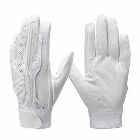 エスエスケイ(SSK) プロエッジ バッティング手袋 両手用 EBG3002W 10