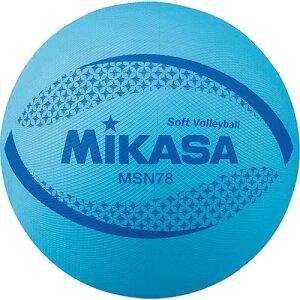 ミカサ(MIKASA) ソフトバレーボール MSN78 BL