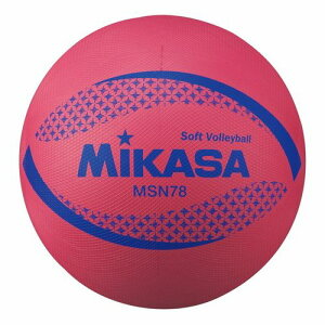 ミカサ ソフトバレーボール MSN78