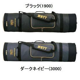【刺繍2ヶ所無料】ゼット(ZETT) プロステイタス バットケース8〜10本入 BCP707