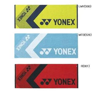 ヨネックス(YONEX) スポーツタオル AC1061