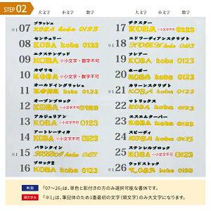 【刺繍2ヶ所無料】ハタケヤマ(HATAKEYAMA)ベースボールバックパックHKR-2PK