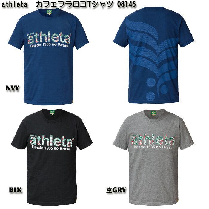 [ 5%OFF ]【athleta】アスレタ カフェブラロゴ Tシャツ【レディース】