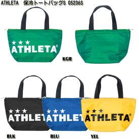 【ATHLETA】アスレタ 保冷トートバッグ  Sサイズ