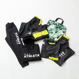 【予約商品】【ATHLETA】アスレタ 2021 福袋 Jr [ジュニア WINTER セット]