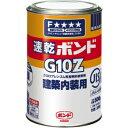 コニシ ボンド G10 500g クロロプレンゴム系溶剤形接着剤。造形プロも使用。サンペルカとの貼り合わせに最適。初期粘…
