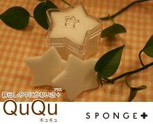 メラミンスポンジ/QUQU/キュキュ/星型/使い捨て/シンクのお掃除に/薄い/水回りのお掃除に/プレゼントに