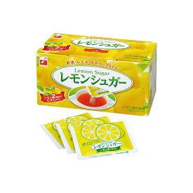 【公式 スプーン印のお店/三井製糖】レモンシュガー 10g×20袋【10箱セット】砂糖 調味料 甘味料 業務用