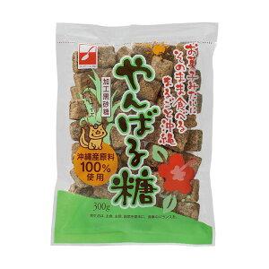 【公式 スプーン印のお店/三井製糖】やんばる糖 300g【10袋セット】黒砂糖 ブラウンシュガー 調味料 甘味料 業務用