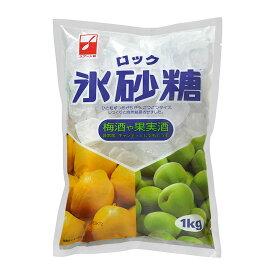 【公式 スプーン印のお店/三井製糖】氷砂糖 ロック 1kg【10袋セット】 甘味料 調味料 業務用
