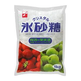 【公式 スプーン印のお店/三井製糖】氷砂糖 クリスタル 1kg【10袋セット】 甘味料 調味料 業務用