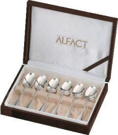 ALFACT 洋白銀器シャルル コーヒースプーン6pc カトラリーセット (名入れ無料)【送料無料】【日本製/荒澤製作所】