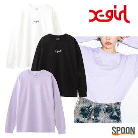 エックスガール X-girl 長袖tシャツ レディース CURSIVE LOGO L/S TEE ホワイト ブラック ライトパープル M L XL 105205011003