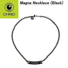 クーポン使用で 200円 OFF !【あす楽】【送料無料】 CHRIO クリオ Magna Necklace マグナネックレス(ブラック)