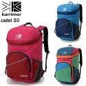 【あす楽】【送料無料】Karrimorカリマーcadet20カデット20リュックバックパック