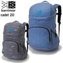 【あす楽】【送料無料】 Karrimor カリマー cadet 20 カデット20 リュック バックパック