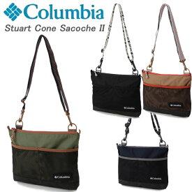 コロンビア スチュアートコーンサコッシュII Columbia Stuart Cone Sacoche II PU8006【あす楽】