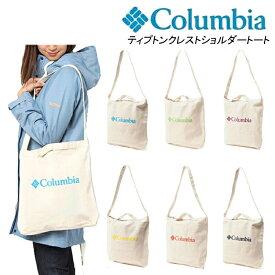 【あす楽】 Columbia コロンビア ティプトンクレストショルダートート PU8240
