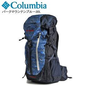 クーポン使用で 200円 OFF !【あす楽】【送料無料】 コロンビア バークマウンテンブルー30Lバックパック Burke Mountein Blue 30L Backpack PU8337