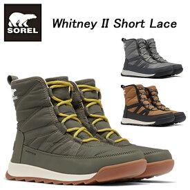 ソレル ウィットニーIIショートレース NL3822 【レディース】 Whitney II Short Lace 【送料無料】【あす楽】 スノーブーツ・ウインターブーツ