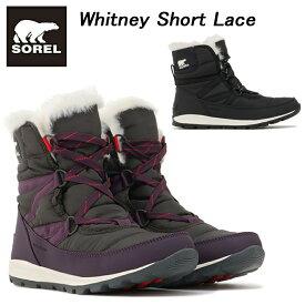 【送料無料】【あす楽】 Sorel ソレル レディース Whitney Shortlace ウィットニーショートレース NL2776 スノーブーツ・ウインターブーツ
