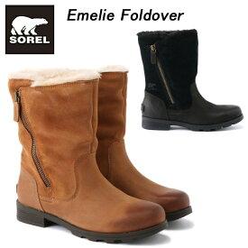 【送料無料】【あす楽】 Sorel ソレル レディース Emelie Foldover エミリーフォルドオーバー NL3025 スノーブーツ・ウインターブーツ