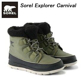 ソレル エクスプローラーカーニバル 【レディース】 Sorel Explorer Carnival NL3040 【送料無料】【あす楽】 スノーブーツ・ウインターブーツ
