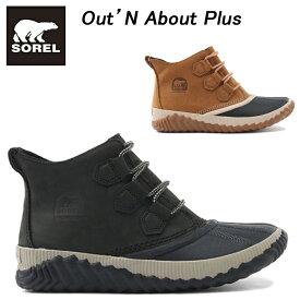 【送料無料】【あす楽】 Sorel ソレル レディース Out'N About Plus アウトアンドアバウトプラス NL3069 スノーブーツ・ウインターブーツ