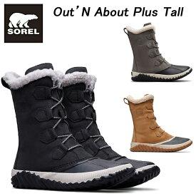 【送料無料】【あす楽】 Sorel ソレル レディース Out'N About Plus Tall アウトアンドアバウトプラストール NL3146 スノーブーツ・ウインターブーツ