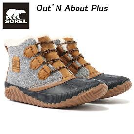 【送料無料】【あす楽】 Sorel ソレル レディース Out'N About Plus アウトアンドアバウトプラス NL3150 スノーブーツ・ウインターブーツ
