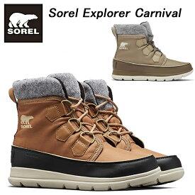 ソレルエクスプローラーカーニバル 【レディース】 Sorel Explorer Carnival NL3421 【送料無料】【あす楽】 スノーブーツ・ウインターブーツ