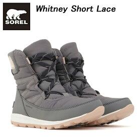 【送料無料】【あす楽】 Sorel ソレル レディース Whitney Shortlace ウィットニーショートレース NL3436 スノーブーツ・ウインターブーツ
