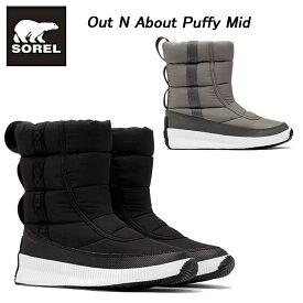 ソレル アウトアンドアバウトパフィーミッド 【レディース】 Sorel Out N About Puffy Mid NL3804【送料無料】【あす楽】 スノーブーツ・ウインターブーツ