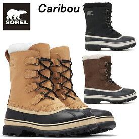 【あす楽】 ソレル カリブー メンズ Sorel CARIBOU NM1000 スノーブーツ・ウインターブーツ