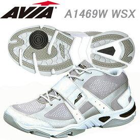 【あす楽】【送料無料】 AVIA アヴィア フィットネスシューズ A1469W WSX