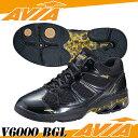 【あす楽】【SALE】 AVIA アヴィア フィットネスシューズ V6000 BGL
