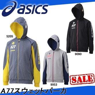 ASICS ASICs A77 sweat parka XA5024