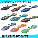 Ripstik dx mini