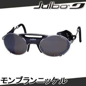 Julbo Julbo stocked nickel J024620