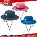 【あす楽】 THE NORTH FACE ザ・ノース・フェイス Kids' Horizon Hat ホライズンハット(キッズ) NNJ41604