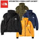 【日本正規品】【おひとり様1着限り】【2020 秋・冬 NEW】 ザ・ノースフェイス アンタークティカ バーサロフト ジャケット(メンズ)NA61930 THE NORTH FACE Antarctica Versa Loft Jacket