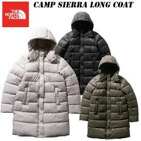 【あす楽】 ザ ノースフェイス キャンプ シェラ ロングコート(レディース)NYW81934 THE NORTH FACE CAMP Sierra Long Coat (W'S)