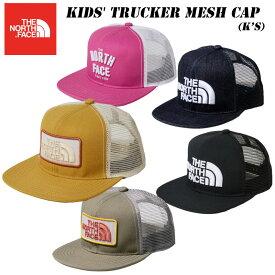 【2019 春・夏モデル】【あす楽】 ザ・ノース・フェイス トラッカーメッシュキャップ(キッズ) NNJ01912 THE NORTH FACE Kids' Trucker Mesh Cap