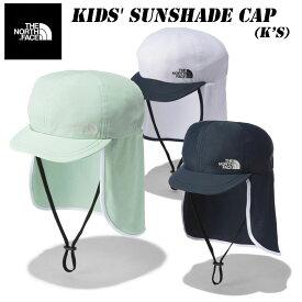 あす楽 ザ・ノース・フェイス キッズ サンシェイドキャップ(キッズ) NNJ02103 2021 春・夏モデル 日除け 帽子 子供用