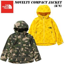 クーポン使用で 200円 OFF ! 【2020 春・夏NEW】【あす楽】 ザ ノースフェイス ノベルティー コンパクトジャケット(キッズ) NPJ21811 THE NORTH FACE Novelty Compact Jacket(K's)