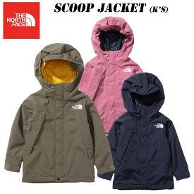 20-21 秋・冬NEW あす楽 ザ ノースフェイス スクープジャケット(キッズ) NPJ62003 THE NORTH FACE Scoop Jacket(K's)