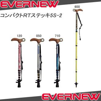 EVERNEW圣夜新山间途步杆小型RT拐杖5S-2 EBH407
