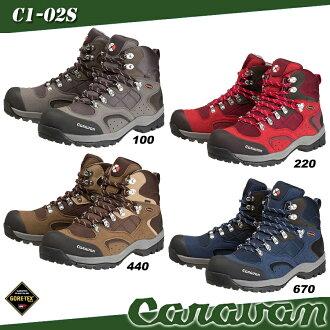 Caravan caravan trekking shoes C1-02S (C1_02S) 0010106