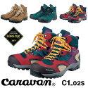 【送料無料】【あす楽】caravanキャラバントレッキングシューズC1-02S(C1_02S)0010106(限定カラー)