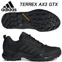 【あす楽】【送料無料】adidasアディダスTERREXAX3ゴアテックスBC0516